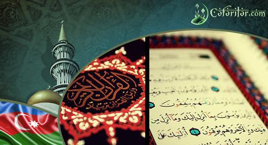 Quranın Tövrat və İncillə müqayisəsi
