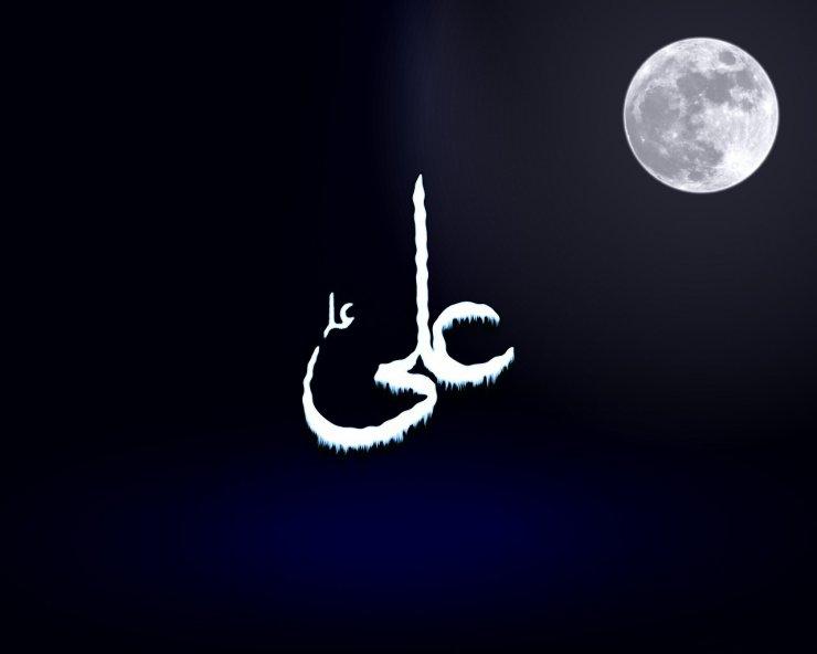 Həzrət Əlidən (ə) üç məşhur zikr ( münacat)