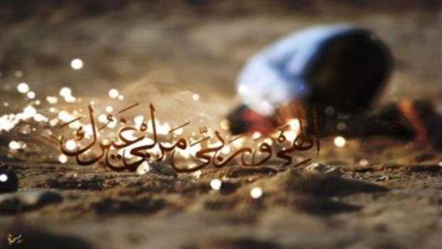 Namazların son səcdəsini uzadırıq, bu zaman hansı duaları oxuyaq?