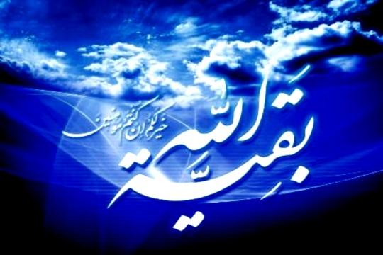 Əhd duası