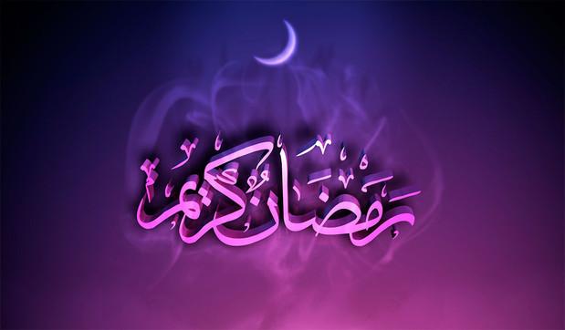 Ramazan ayı niyə belə adlandırılıb?