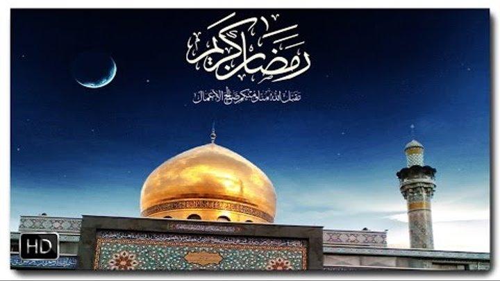 Mübarək Ramazan ayının 4-cü gününün duası