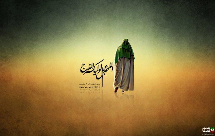 İmam Zaman ağanın (ə.f) Saleh adlı oğlu vardırmı?
