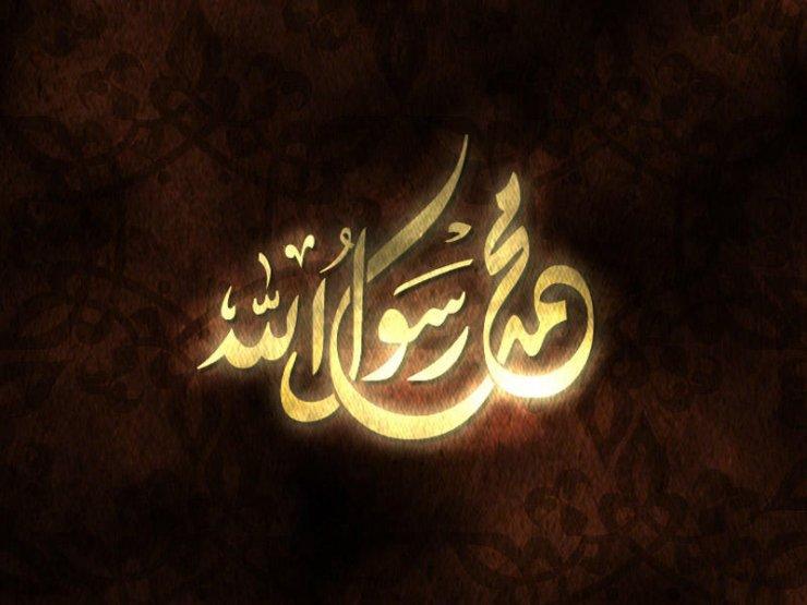 Peyğəmbərin (s) şərə qarşı duası...