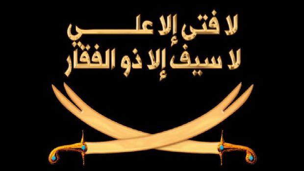 Həzrət Əli (ə) tərəfindən cəzalandırılan kişinin imama olan eşqi
