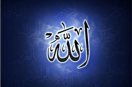 Günəş və Ay - Uca Allahın qüdrətinin nişanələridir
