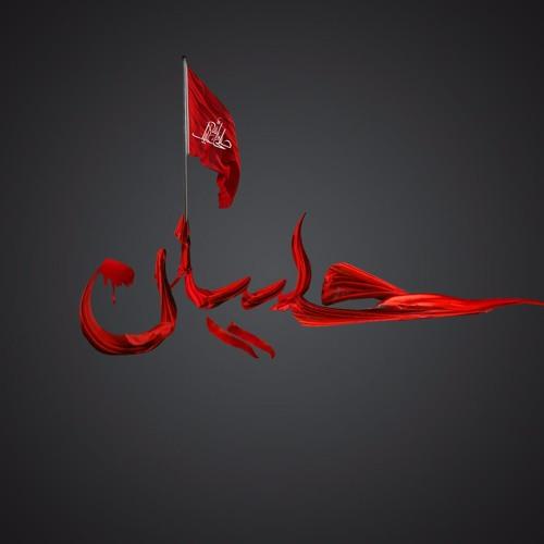 İmam Hüseynin (ə) qatili Şimrdir (lən), yoxsa Sənan ibni Ənəs (lən)?