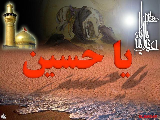 İmam Hüseyn (ə) ziyarətinin 40 bərəkəti