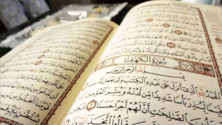 Quranın ən çox ümid verən ayəsi hansıdır?