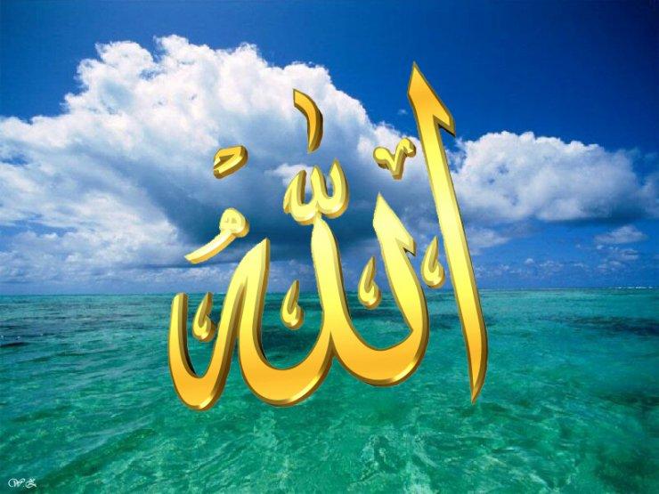 Allaha gözəl borc vermək