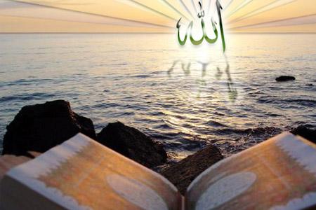 Qurani-Kərimdə müvəffəqiyyətə çatmağın rəmzi