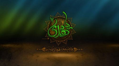 Allah Təala bəndələrini səadət cəhətdən kamil yaratmışdır, yoxsa naqis?...