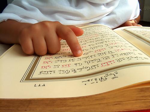 Qurani-Kərimdə dünyanın sonunun təsviri