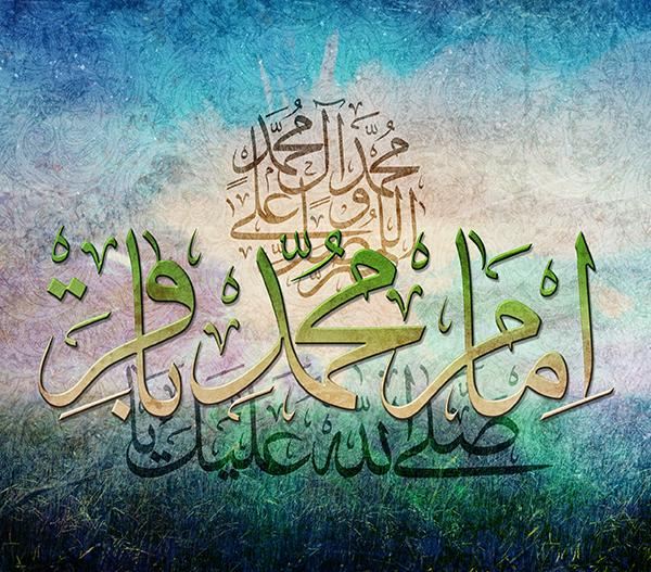 Divarların arxasından görən İmam Baqirin (ə) qeyrət dərsi