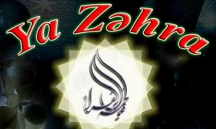 Həzrət Zəhranı (s.ə) sevən üçün Allah cəhənnəm odunu haram etmişdir