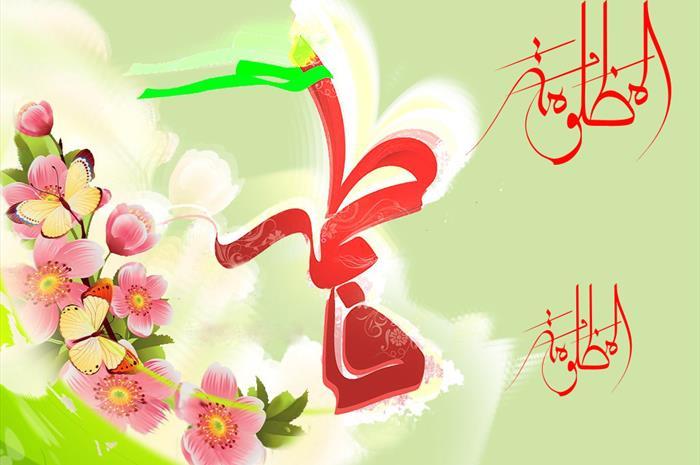 Xanım Fatimənin (s.ə) mövlud günü - Qadınlar bayramı