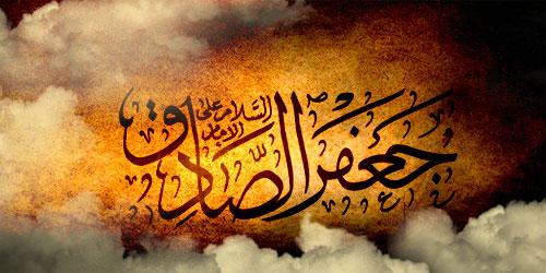 İmam Sadiqin (ə) Salman Farsiyə xüsusi məhəbbətinin sirri