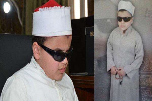 Misirdə görmə qüsuru olan 6 yaşlı uşaq Qurani-Kərimi tam hifz etdi