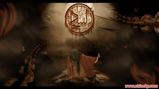 Dualarla təbliğat aparan İmam (ə)