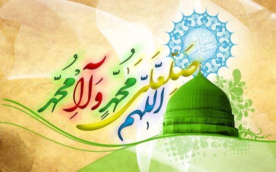 Ramazan ayının orucunu tutun ki, Allah sizə bu 7 xeyiri nəsib etsin – Hz. Peyğəmbər (s)