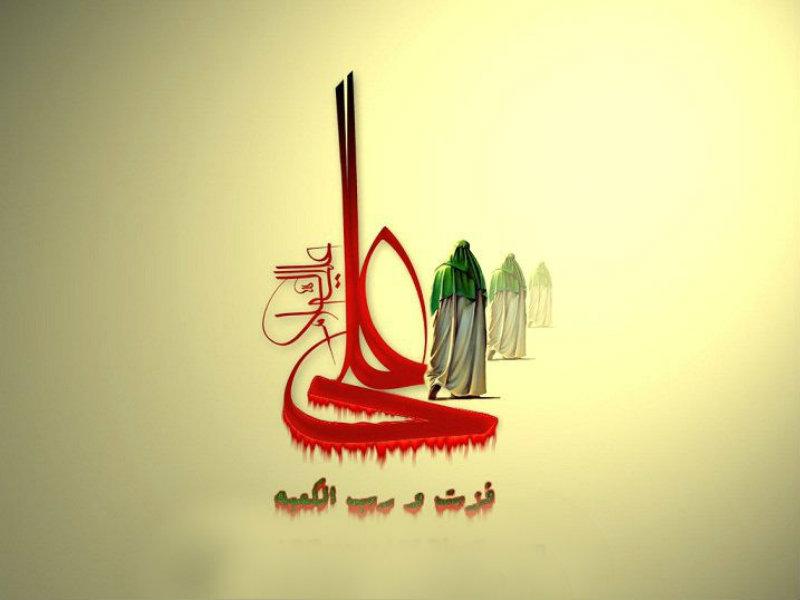 İmam Əli (ə) ömrü boyu 1000 qulu azad etmişdi, amma qoyduğu miras cəmi 700 dirhəm idi...