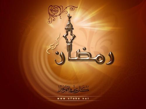 Ramazan ayında ibadətlərin qəbul olunmasının nişanələri vardır