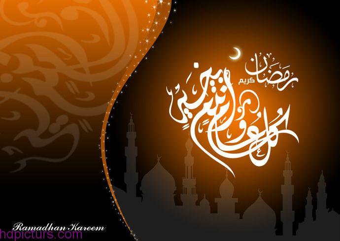 """Ramazan ayını niyə """"Təthir ayı"""" adlandırırlar?"""