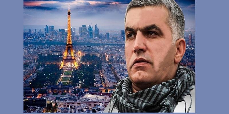 Parisin `fəxri vətəndaş mükafatı` Bəhreynli fəalla verilib
