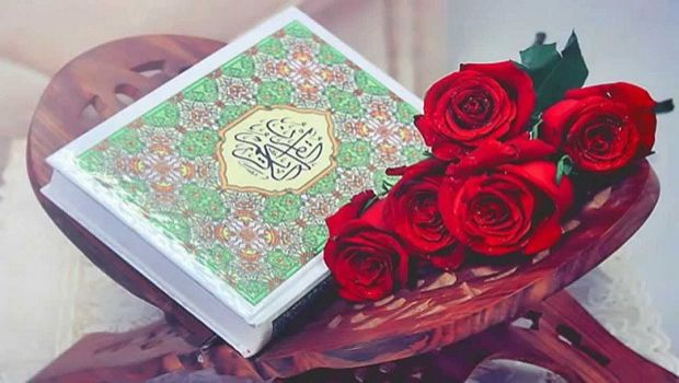 Əziz İslam Peyğəmbərin (s) adı çəkilən Quran ayələri