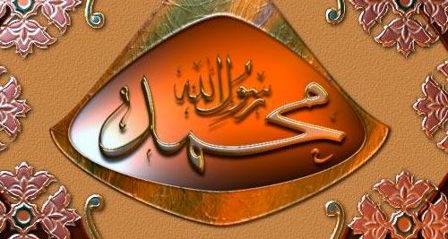 Müaviyyə İbn Əbu Sufyan (l) Rəsulullahın (s) hədislərində