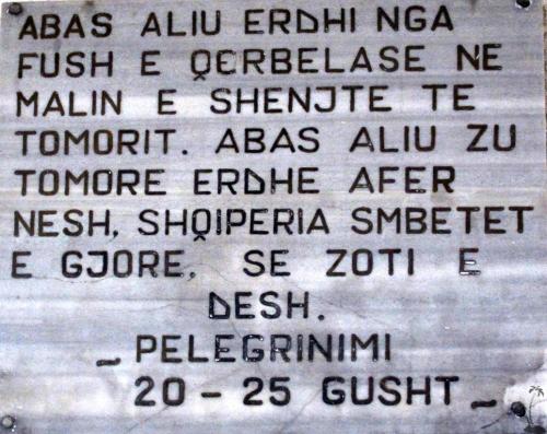 Həzrət Əbülfəzl Abbasın (ə) Albaniyadakı məqamı