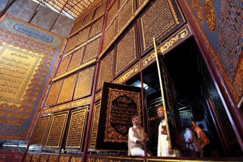 Taxta lövhələr üzərində işlənmiş Quran böyük maraq doğurub