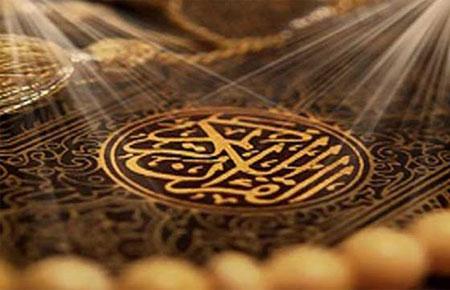 Quran ən üstün kəlamdır