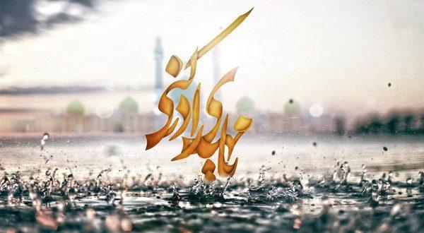 Əməlsiz alimlərin bəzisi İmam Zaman ağaya (ə.f) qarşı qiyam edəcək, amma cəzalarına çatacaqlar