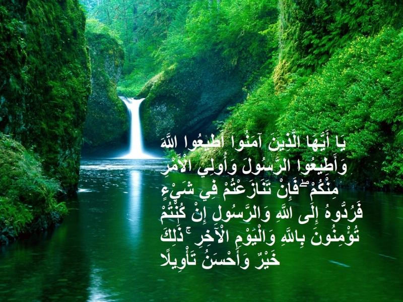 """Quranda """"Ulul-əmr"""" adlandırılan əmr sahibləri kimlərdir?"""