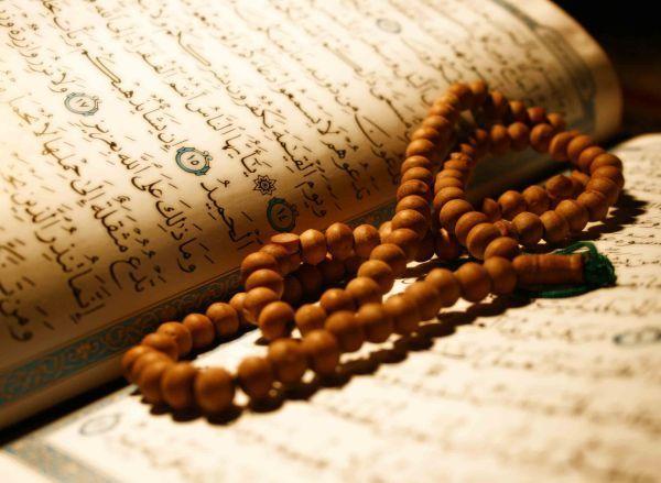 Zikr və Allahı yad etmək