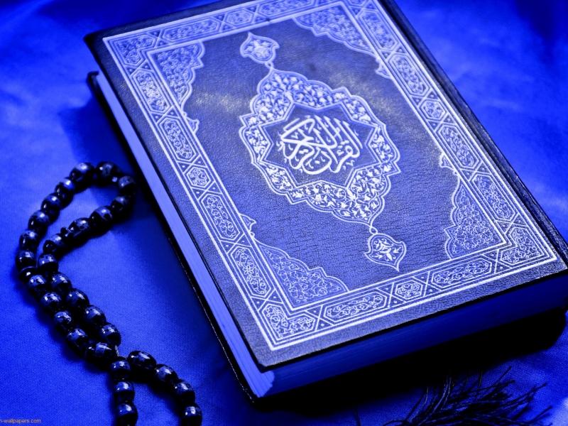 Quranın nəzərində ən gözəl göz hansıdır?