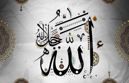 Allahın bənzərsizliyi