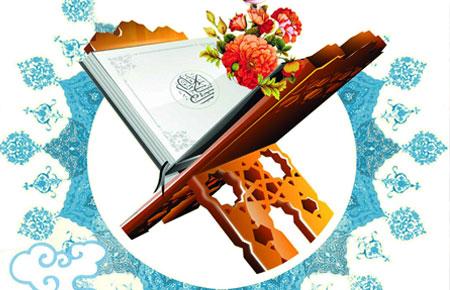 Quran haqq və batili ayırd edəndir