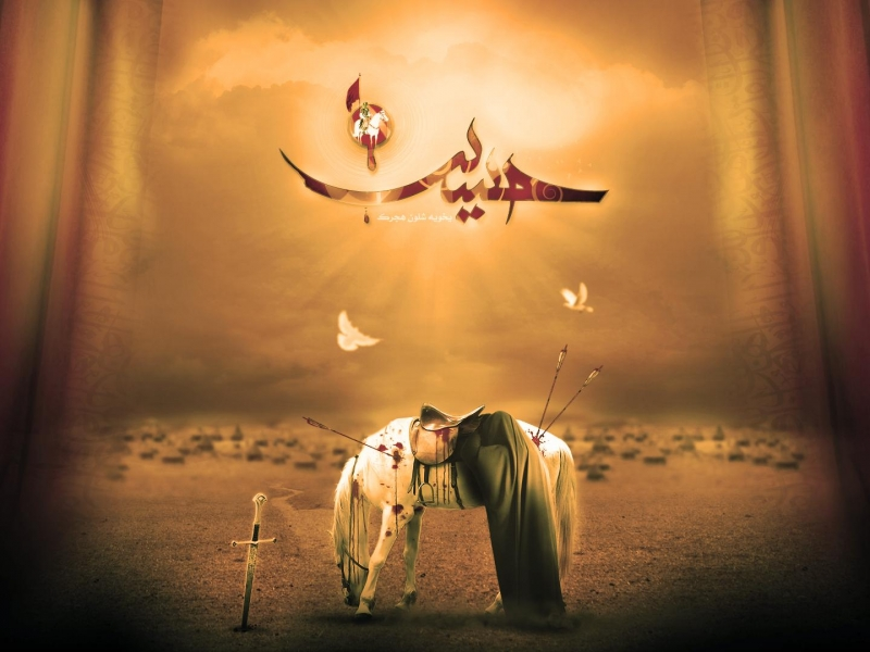 Allah, İmam Hüseynə (ə) ağlayana əzab verməyə həya edər – Əhli-Beytin (ə) buyuruşları
