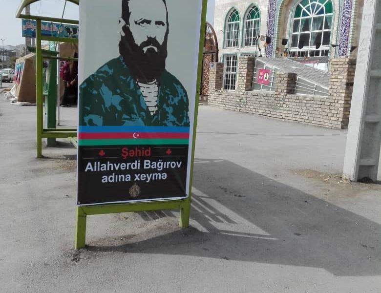 Ərbəin zəvvarları üçün Azərbaycan şəhidlərinin adına düşərgə quruldu