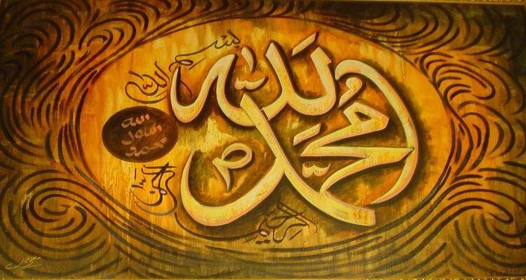 İslam Peyğəmbərinin (s) ən böyük nigarançılığı nə idi?