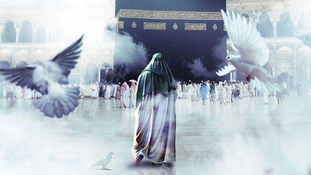 Bu gün İmam Zamanın (ə.f) imamət dövrünün başlaması günüdür