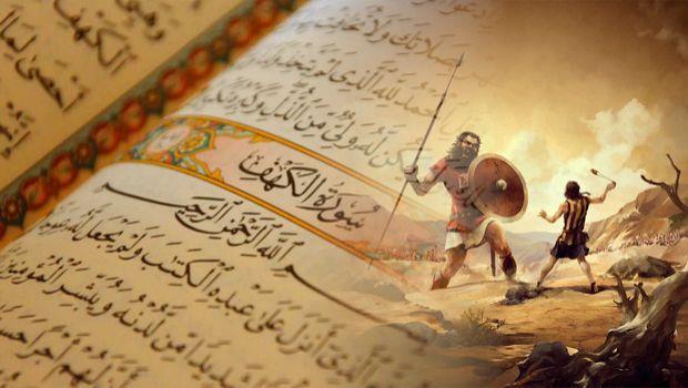 Həzrət Davudun (ə) Calut ordusu üzərində qələbəsi Quran ayələrində