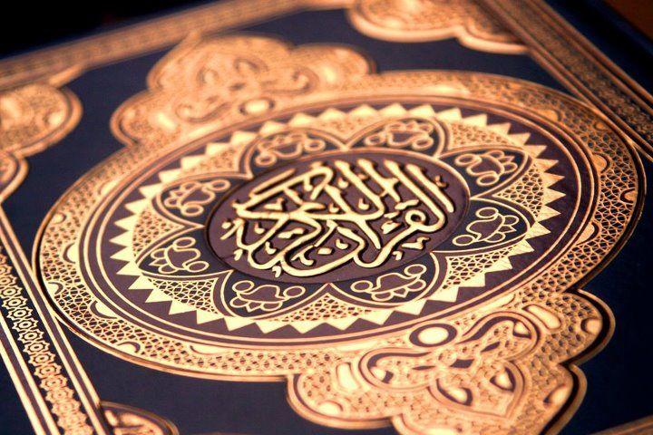 Quranı əzbərləyən və ona əməl edən, böyük peyğəmbərlərlə (ə) birlikdə olar