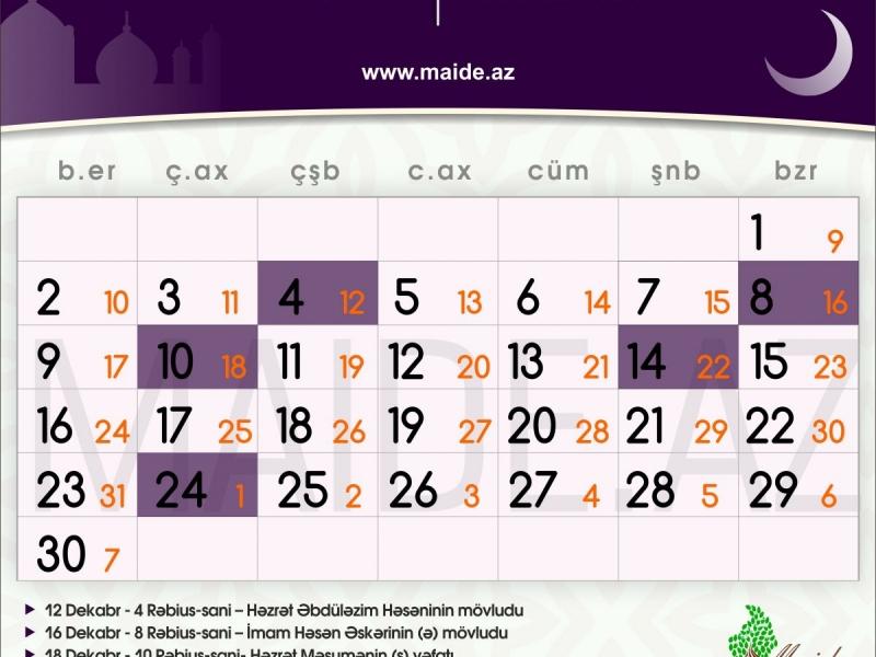 Rəbius-sani ayı üçün əlamətdar İslami günlər