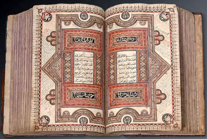 Quranın müsiqi barəsindəki nəzəri necədir?