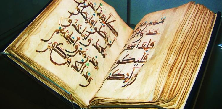 Qurani-Kərimdə ilahi alimlərin 5 xüsusiyyəti