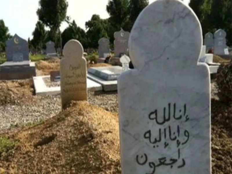 Ölən yaxınlarınızın qəbri üstündə edilən dualar tez qəbul olar