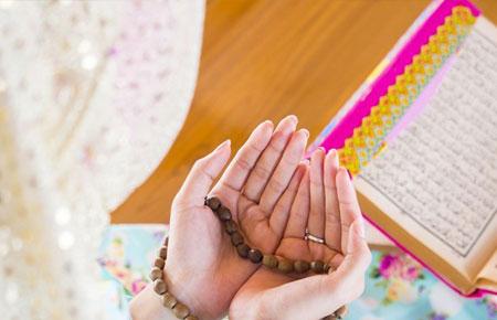 Haqq-hesabın asanlaşmasını istəmək